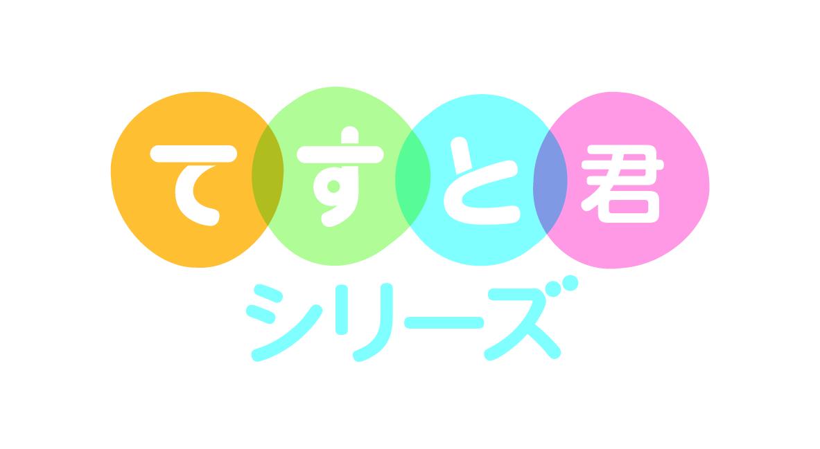 主催者ロゴ