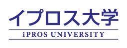 イプロス大学