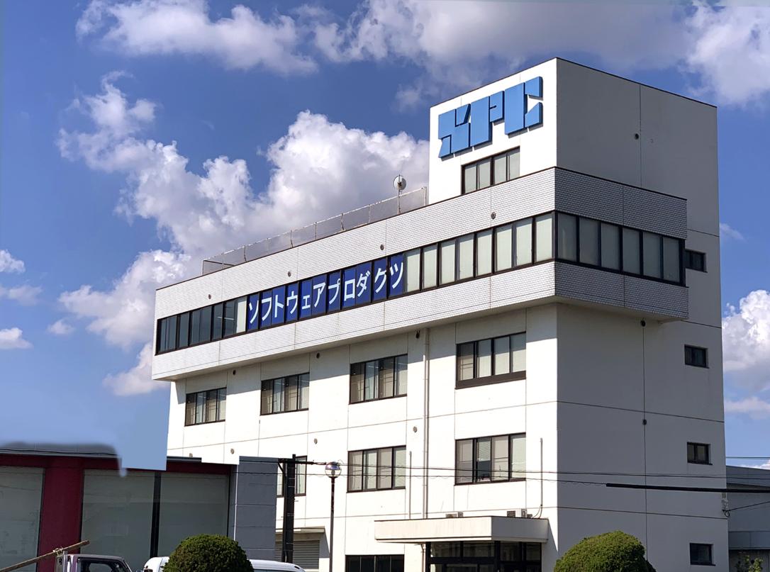 株式会社ソフトウェアプロダクツ (SPC無料セミナー)