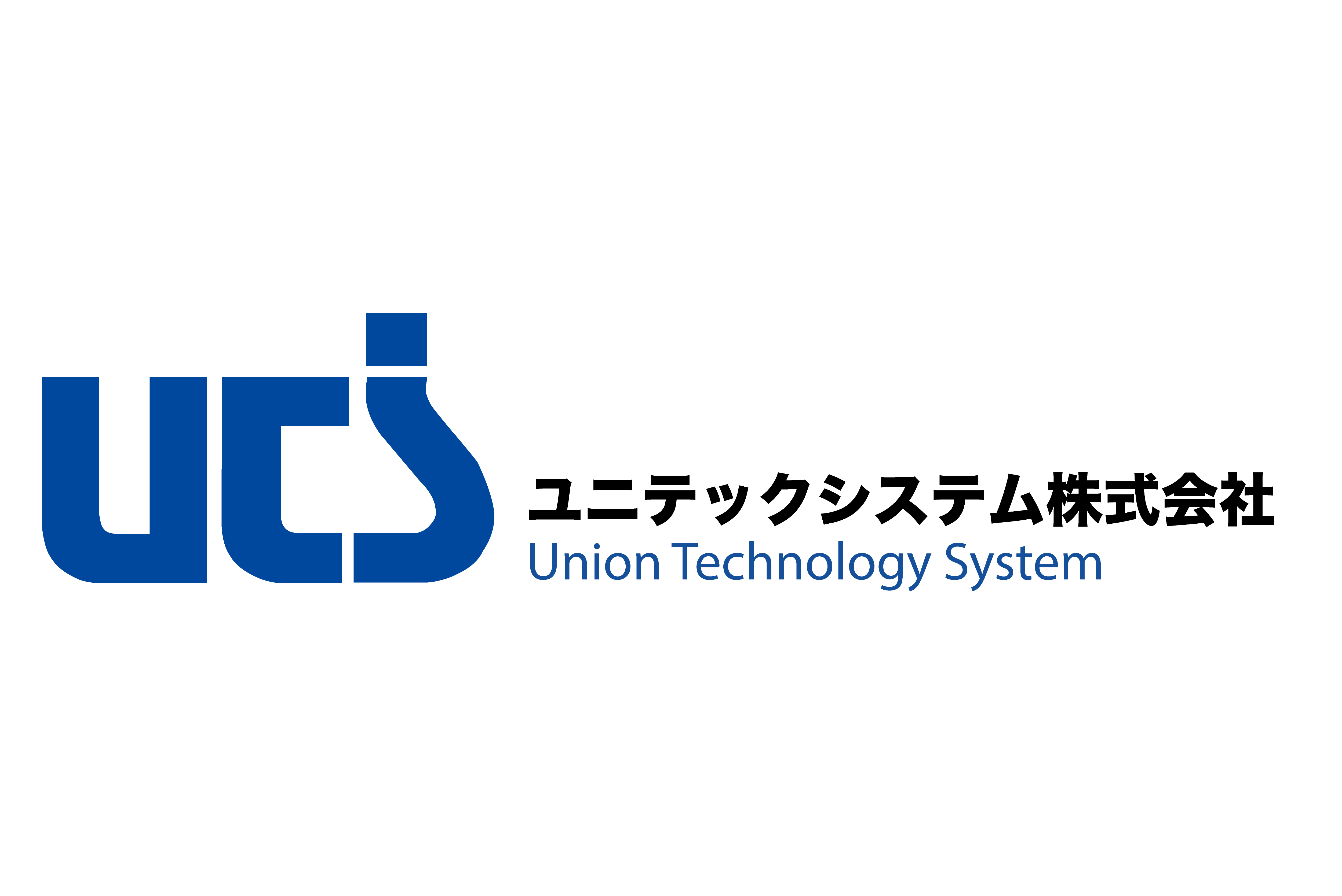 ユニテックシステム株式会社