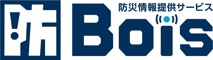 【防災DX】気象庁「キキクル」情報の効果的な利用方法5選