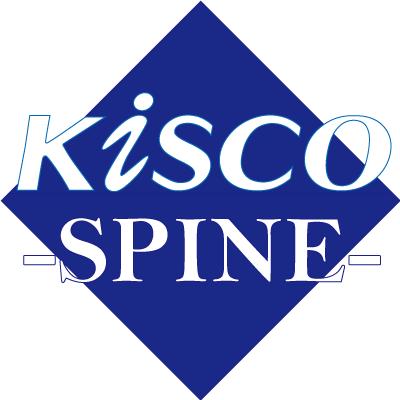【5月中旬予定】KiSCO SPINE Webセミナー
