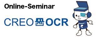 CREO-OCRオンラインセミナー 4月30日(金)
