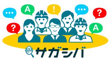現場代理人・建設コンサルタント様向けオンラインセミナー